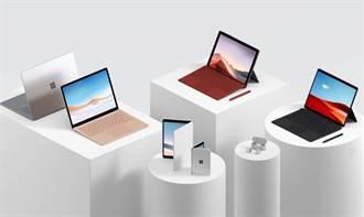 微軟發表五款Surface新機 Surface Neo雙螢幕電腦亮相