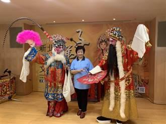 林口子弟戲周末登場 演繹經典段子「走三關」