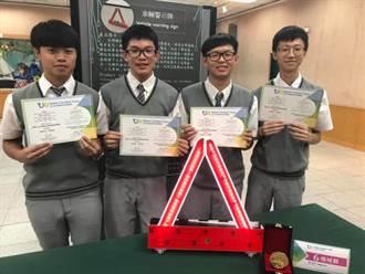 台灣創新技術博覽會 桃園啟英高中奪1金2銀