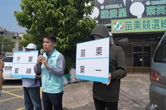 以民眾黨身分參選立委 民進黨開除朱哲成黨籍