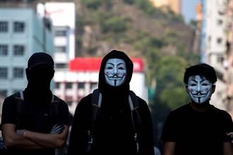 示威不准遮臉 港府即將頒布《禁蒙面法》