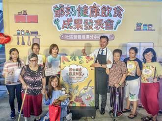 香山營養分中心開幕林智堅化身總舖師