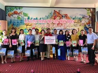 愛心新南向 至善助越南小學設閱覽室