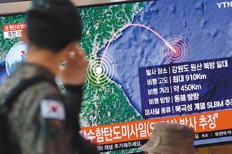 日韓情報不同步 疑受終止GSOMIA影響