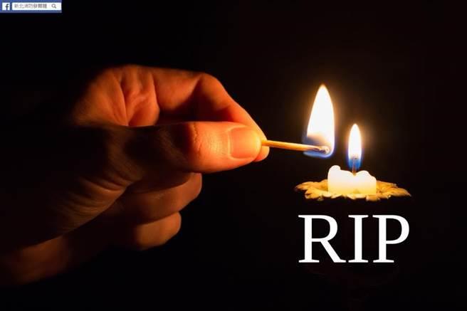 台中市2名消防員殉職,讓新北市消防局感同身受,在臉書貼上追思照片,希望這樣事情不要再發生。(取自新北市消防局臉書)