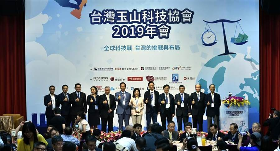 (台灣玉山科技協會2019年會論壇,討論「全球科技戰 台灣的挑戰與布局」。圖/顏謙隆)