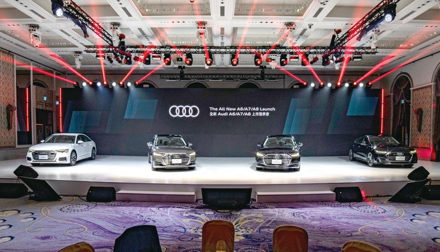 台灣奧迪發表Audi New Premium創世代豪華陣線。圖/台灣奧迪提供