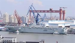陸075兩棲攻擊艦全球排第幾?美軍予高度評價