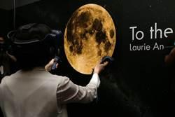 文化科技論壇華山登場!VR「登月」成亮點
