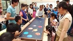 雙十連假遊南瀛天文館  看《星際先鋒》新片玩闖關遊戲