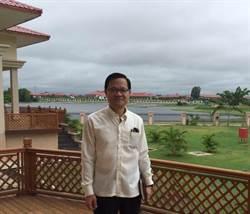前駐泰副代表丁樂群接任高巿府行政暨國際處長