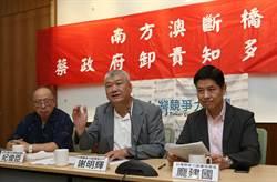 台灣競爭力論壇批蔡政府卸責
