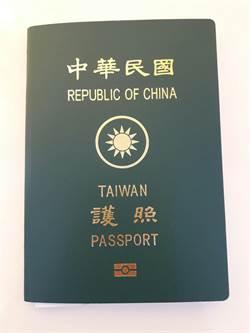 移民美國文件寫「台灣」 蘇:符合事實