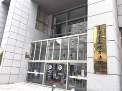 臉書「黑韓」誣陷買票  男遭判4月