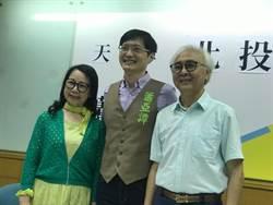 蕭亞譚嗆吳怡農:他是幸運的受精卵