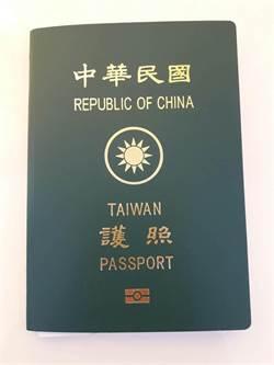 國籍填台灣歸化美 駐美代表處:華府政策不變