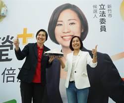 國會聯盟竹市不缺席 廖蓓瑩披掛出征
