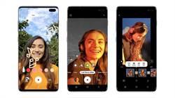 台灣已可更新 三星S10系列升級加入Note10相機新功能
