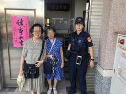 7旬姊妹花搭公車遺落文件  警協助尋回