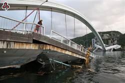港務公司8橋未檢測 1個月內提報告