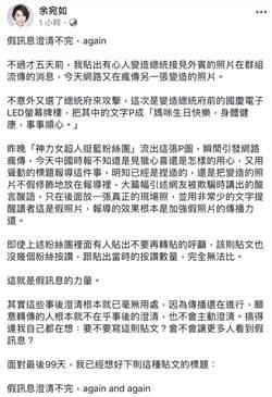 綠委批媒體散布國慶牌樓假消息 慶籌會打臉秒刪文