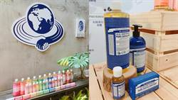 一瓶有18種用途!有機保養品牌精油潔膚露圈粉好萊塢明星