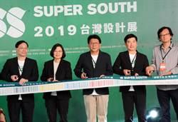 台灣設計展開幕 蔡英文總統驚艷「超級南」