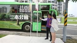 八德返雙北市區公車需求高「715B」試辦3個月