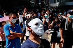 防暴力升級 西方國家立法嚴懲蒙面示威