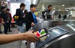 北捷遭指高額補貼悠遊卡 悠遊卡公司澄清:是回饋乘客