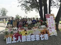 台南山上花園水道博物館開園 青農市集傳好料迎客