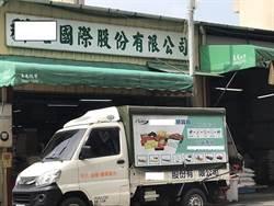 鐵皮工廠奪2警消命 業主「陳董」曾擔義消捐錢