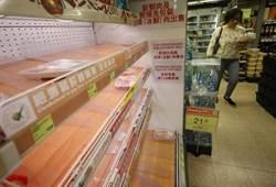 示威騷亂情勢惡化 港爆搶糧潮超市排長龍