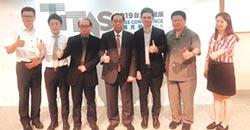 台北紡織展 逾百家品牌來台採購