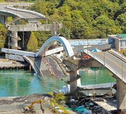 宜蘭斷橋 陸學者靠影像找禍首