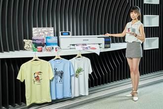 看好客製化數位印刷 Epson大尺寸印表機新機齊登場