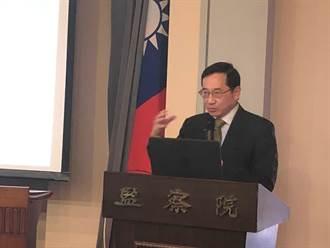 陳昆鋒、蕭崇瑋論文造假案 監委要求教部、科技部檢討