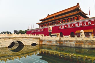 奔騰思潮:汪葛雷》關於六四─永不放棄中國民主夢
