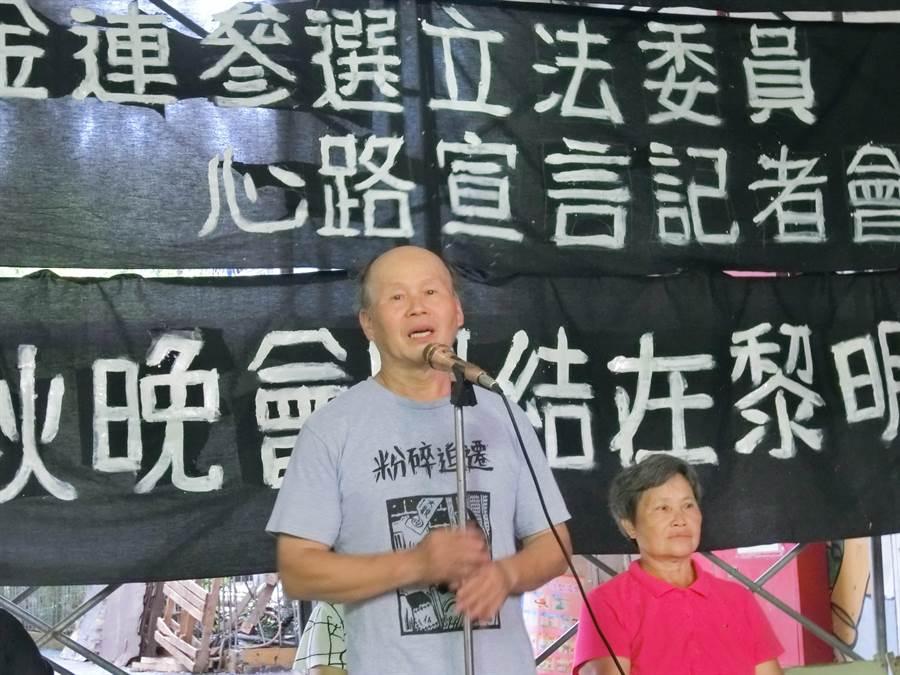 黎明幼兒園園長林金連參選立委,主張「立法不改革,台灣人民永無翻身機會」。(盧金足攝)