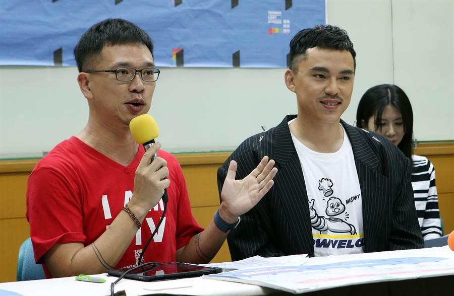 今年邀請創作歌手HUSH擔(右)任彩虹大使。(趙雙傑攝)