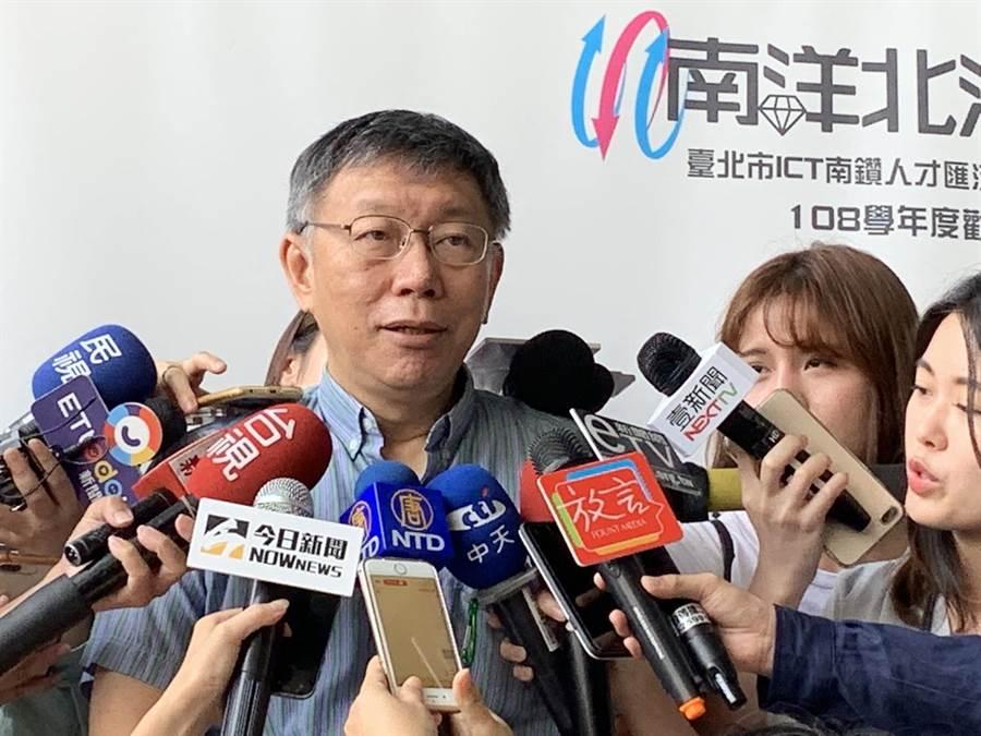 柯文哲說民進黨面對別人批評應虛心以對,不會向民進黨道歉。(呂筱蟬攝)