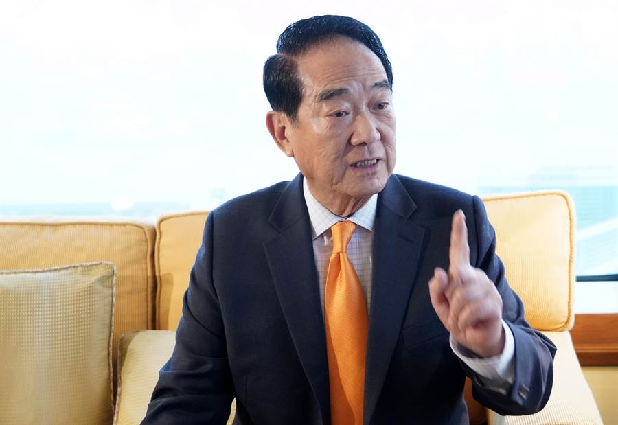 親民黨主席宋楚瑜(圖片取自/中時資料庫)