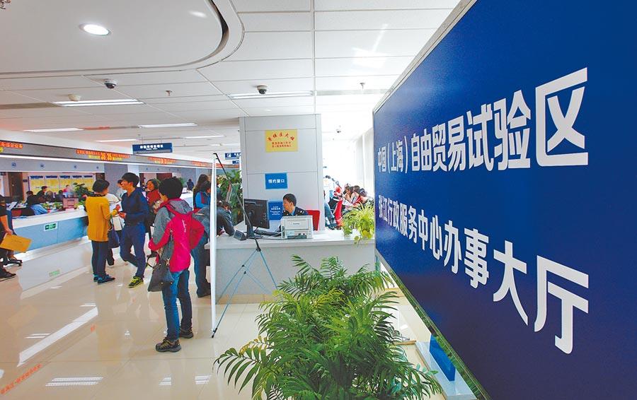 上海張江高科技園區行政服務中心辦事大廳一角。(新華社)