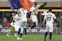 《時來運轉》主筆室-MLB季後賽登場 玩家看好太空人