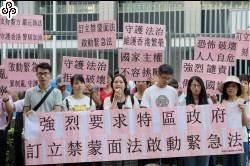 美國之音:北京支持香港禁蒙面法 稱反送中抗議已變質為顏色革命
