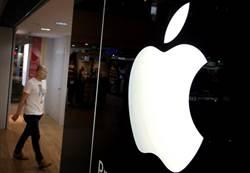 老iPhone有救了!蘋果推出免費維修 條件曝光