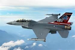 空軍TOP GUN競賽上場 戰機傾巢而出