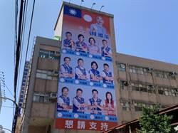 侯友宜何時輔選 新北黨部證實13日開始