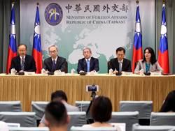 首屆太平洋對話下周登場 外交部:與斷交災情無關