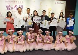 台中國際花毯節重返新社 小王子與地表最大玫瑰圖騰